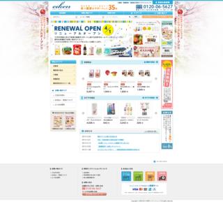 www.eiken-test.sakuraweb.com.png